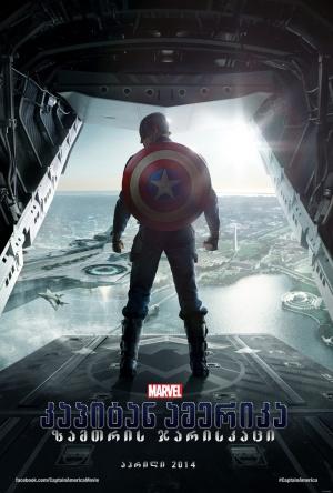 Captain America: The Winter Soldier 1000x1481