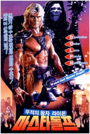 Masters of the Universe 399x591
