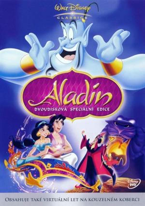 Aladdin 2022x2866