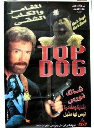 Top Dog 301x410