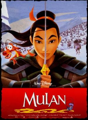 Mulan 3663x5000