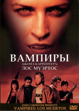 Vampires 2026x2853