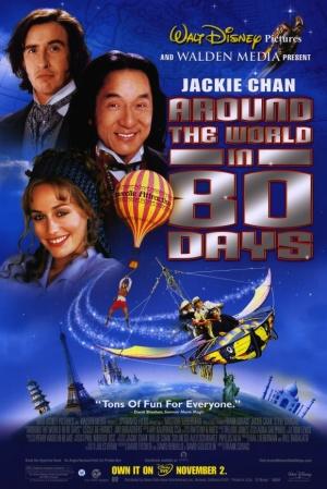 La vuelta al mundo en 80 días 580x869