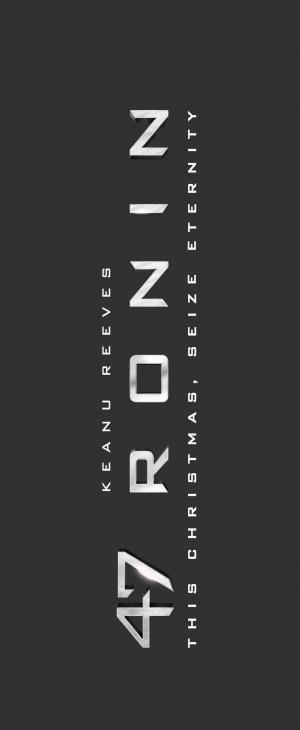 47 Ronin 1064x2588