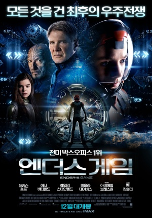 Ender's Game 1583x2268