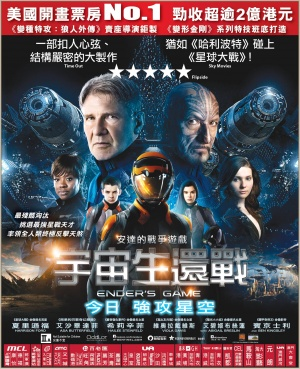 Ender's Game 1664x2048