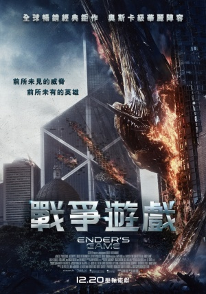 Ender's Game 975x1392