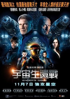 Ender's Game 1457x2048
