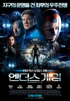 Ender's Game 1319x1890