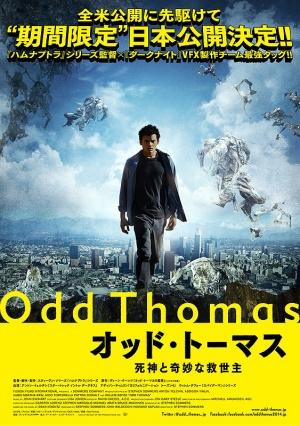 Odd Thomas 563x800