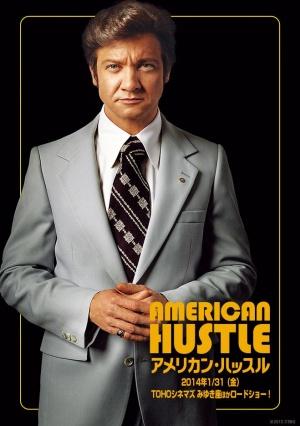 American Hustle - L'apparenza inganna 659x935