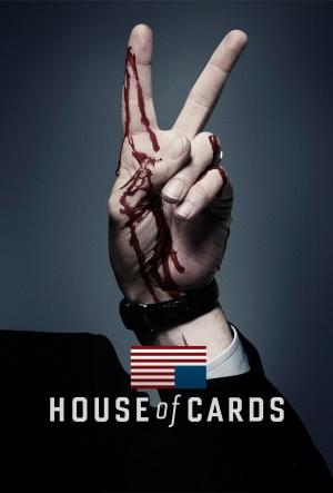 Картковий будинок 2800x4134