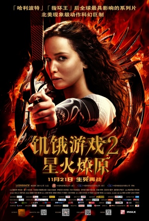 The Hunger Games: Catching Fire 3376x5000