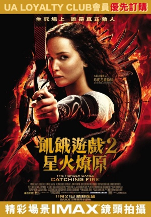 The Hunger Games: Catching Fire 961x1381