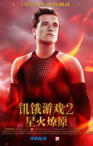 The Hunger Games: Catching Fire 640x1000
