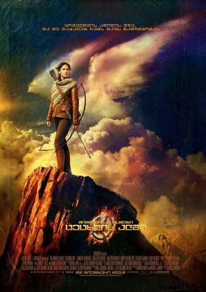 The Hunger Games: Catching Fire 1095x1556