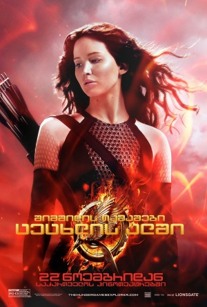 The Hunger Games: Catching Fire 1016x1503