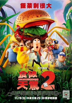 Cloudy with a Chance of Meatballs 2 1698x2426