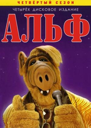 ALF 1523x2148