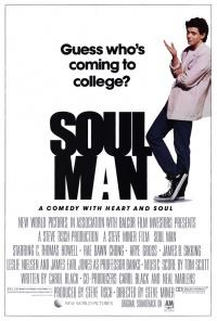 Soul Man poster