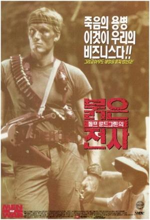 Men of War 410x600