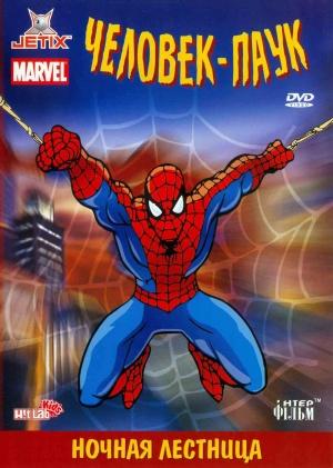 New Spiderman 1519x2130