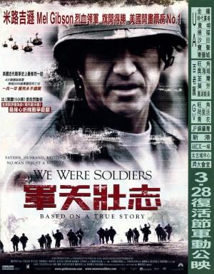 We Were Soldiers 800x1027
