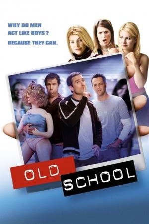 Old School 1000x1500