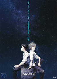 Evangelion: 3.0: You Can (Not) Redo poster