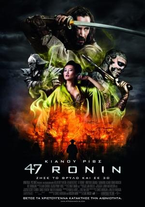 47 Ronin 2480x3542
