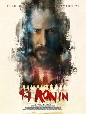 47 Ronin 1417x1890