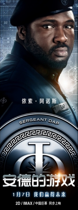 Ender's Game 400x1077