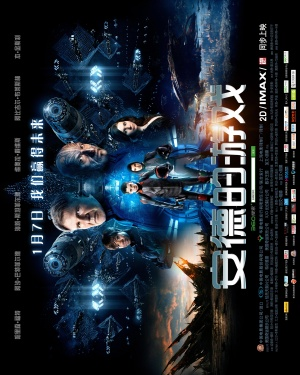 Ender's Game 4000x5000