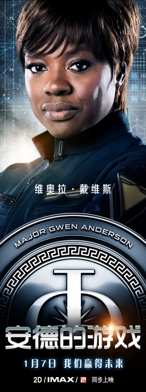 Ender's Game 1859x5000