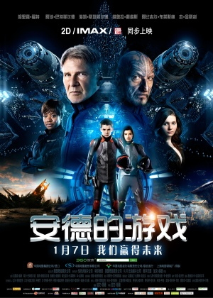 Ender's Game 3543x4961