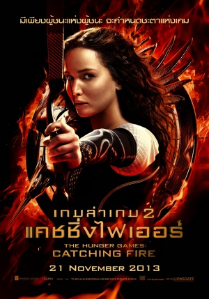 The Hunger Games: Catching Fire 1260x1800