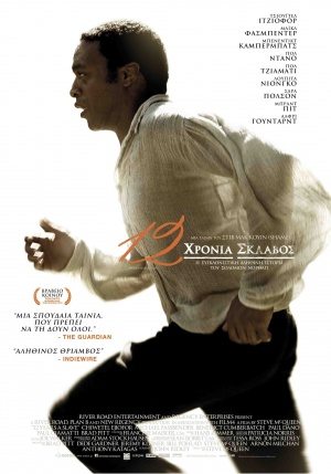 12 Years a Slave 2067x2953