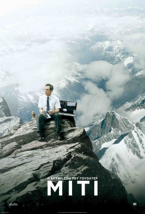 The Secret Life of Walter Mitty 1961x2896