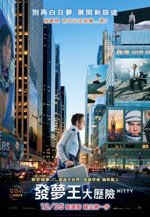 The Secret Life of Walter Mitty 2700x3900