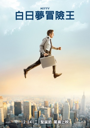 The Secret Life of Walter Mitty 1956x2793
