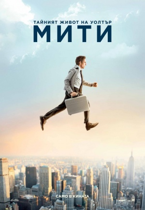 The Secret Life of Walter Mitty 1134x1639