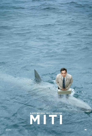 The Secret Life of Walter Mitty 1959x2888
