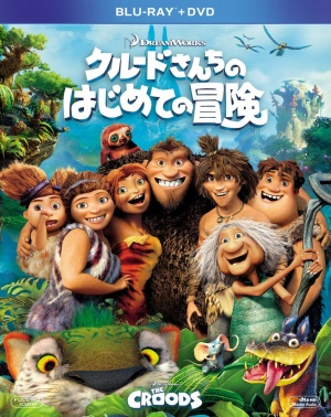 The Croods 1192x1500