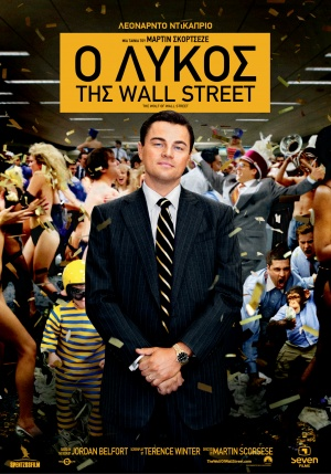 The Wolf of Wall Street 1378x1969