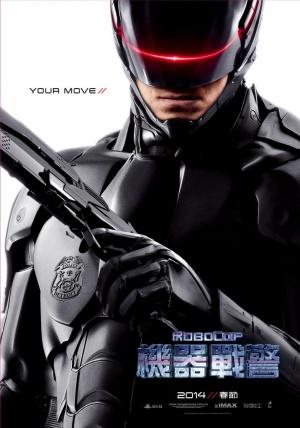 RoboCop 717x1024