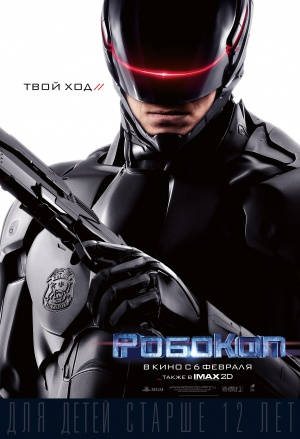 RoboCop 3416x5000