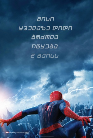 The Amazing Spider-Man 2 1822x2700
