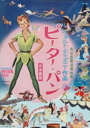 Peter Pan 1906x2716