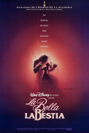Beauty and the Beast 1978x2943