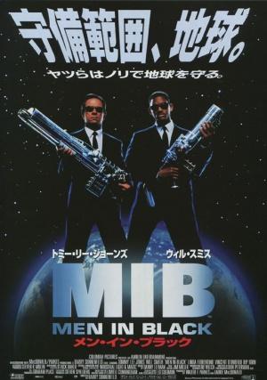 Men in Black 514x732